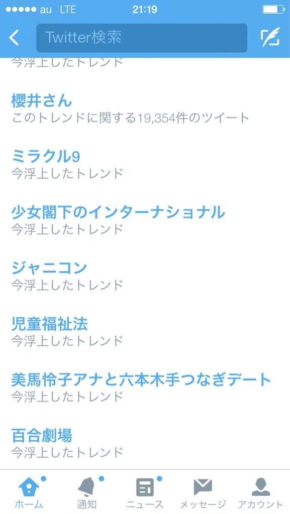 http://twitter.com/kchi_hi1217/status/656807456929005568/photo/1