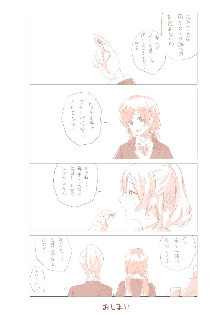 http://twitter.com/kayotin_pana/status/656849525479333888/photo/1
