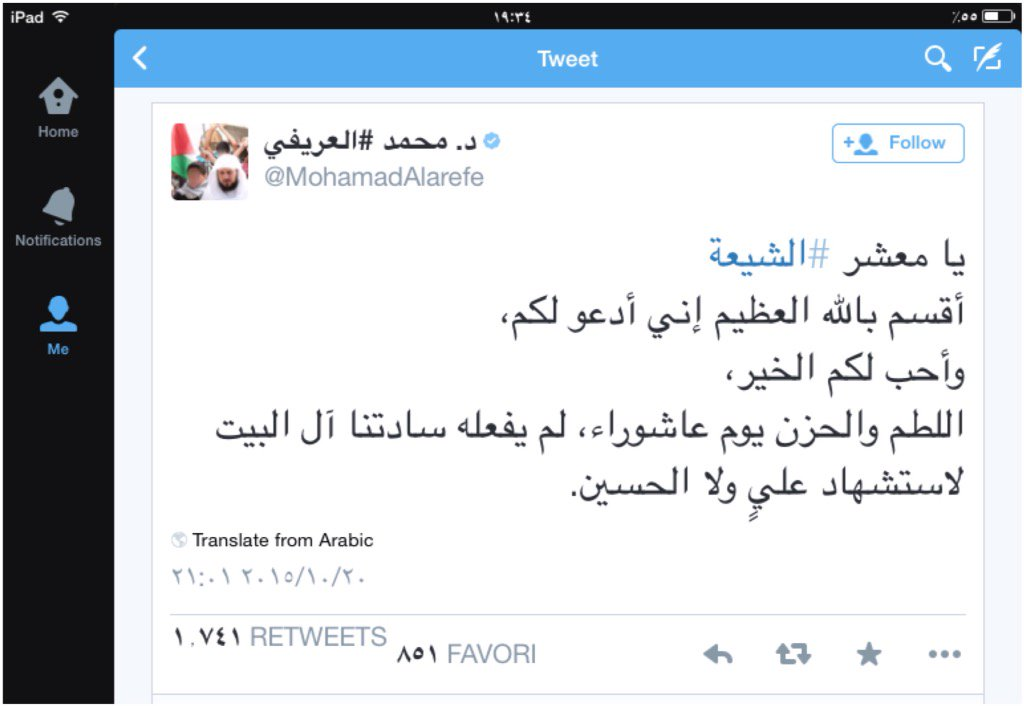 هل العريفي جاهل أم يتعمد الكذب !!  @MohamadAlarefe https://t.co/soZAs8h5p2
