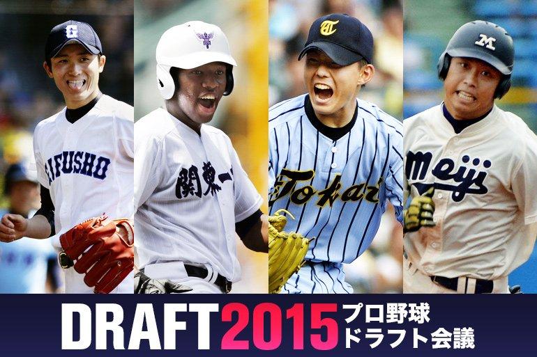 http://twitter.com/BaseballkingJP/status/657098815086788608/photo/1