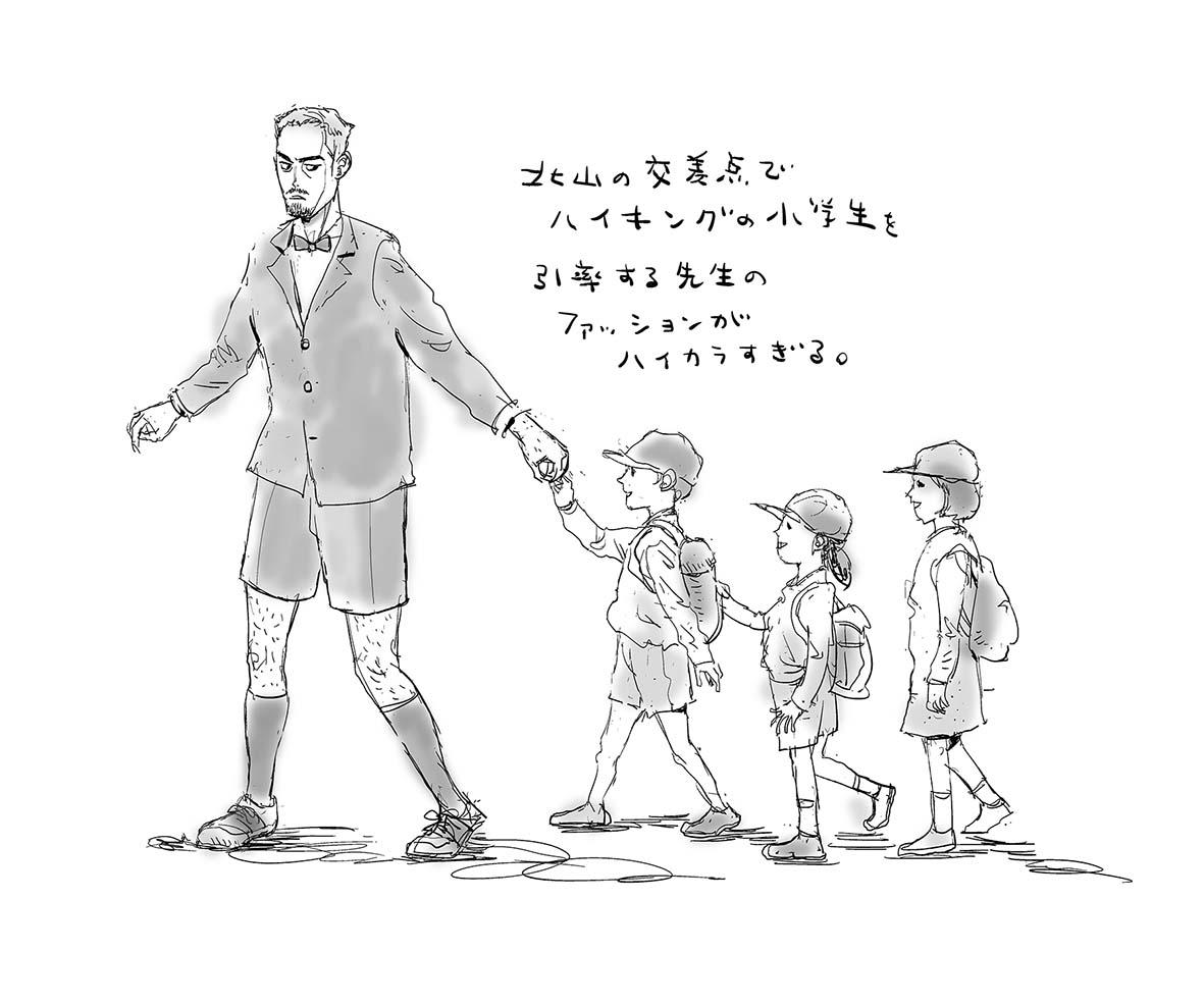 京都で目撃したハイキング引率の先生・・・ https://t.co/vJijR4Qcj4