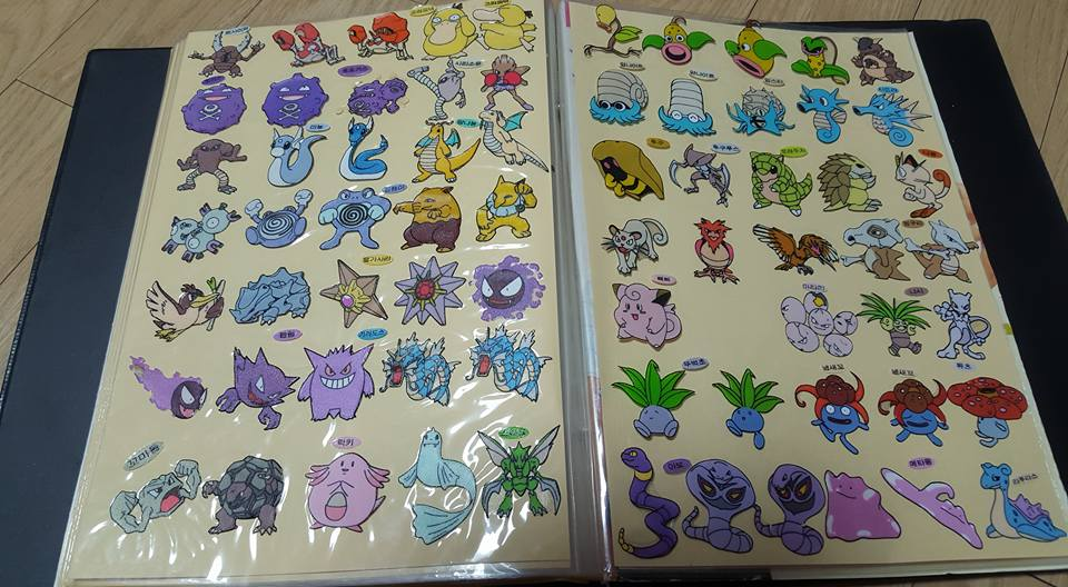 This is what i collected when i was very young . Good memory https://t.co/bOWJbeL89E