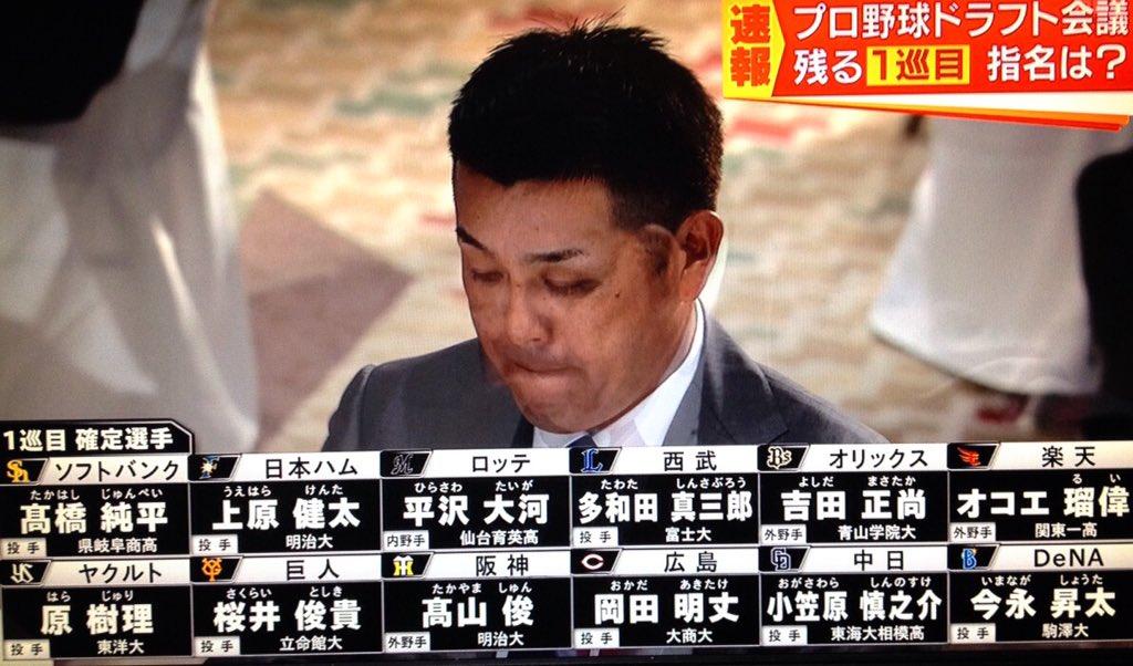 http://twitter.com/shigeta_kazuki/status/657119240089001984/photo/1