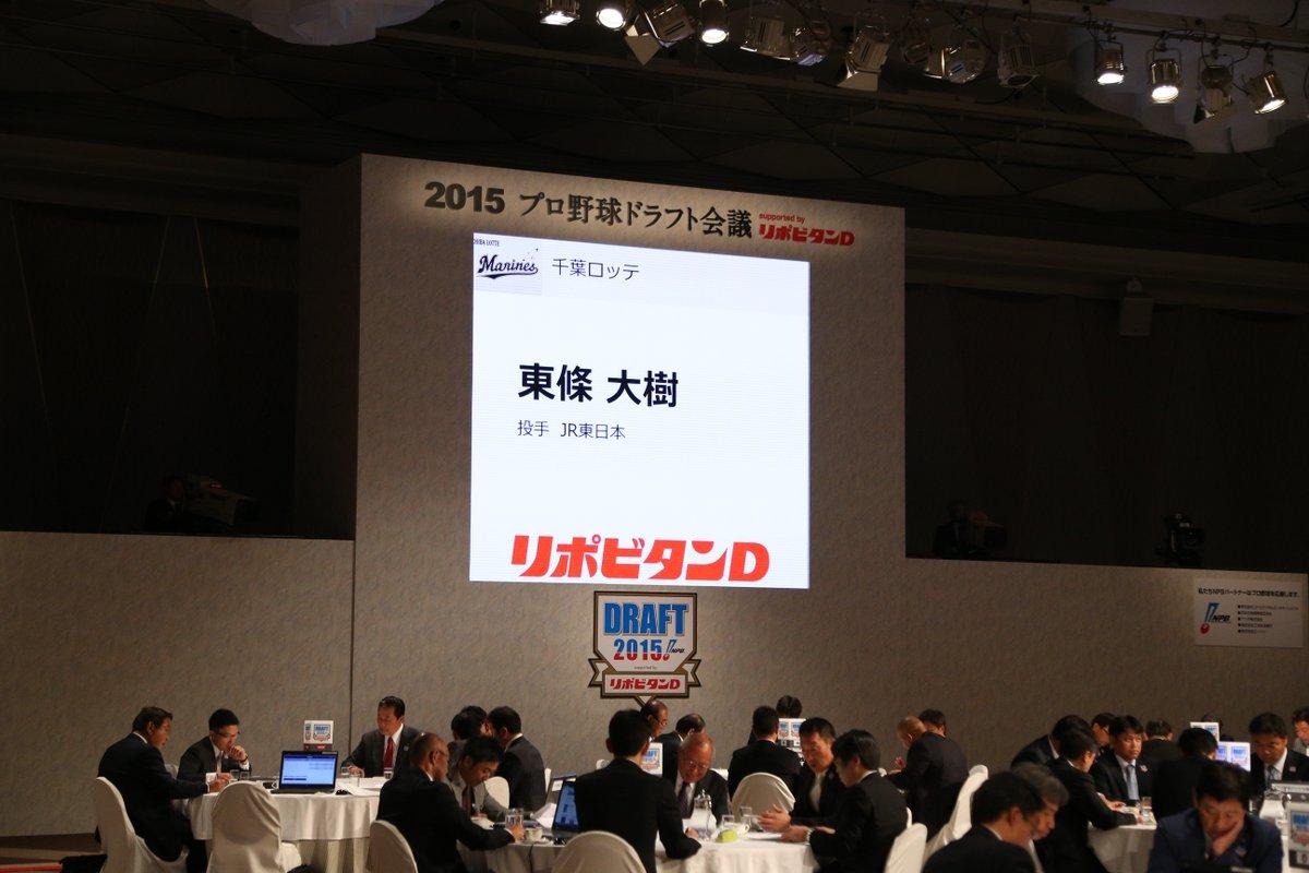 http://twitter.com/Chiba_Lotte/status/657131455080890368/photo/1
