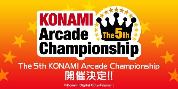 「The 5th KONAMI Arcade Championship」開催決定!なんと一部タイトルの決勝ラウンドを「闘会議GP」にて開催します! https://t.co/AKZw5skxJL #5thkac #闘会議 https://t.co/Jx5X07jMfi