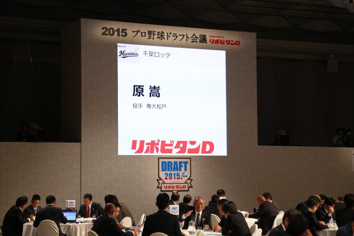 http://twitter.com/Chiba_Lotte/status/657147956768825344/photo/1