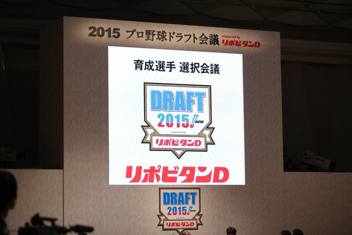 http://twitter.com/Chiba_Lotte/status/657153954153807872/photo/1