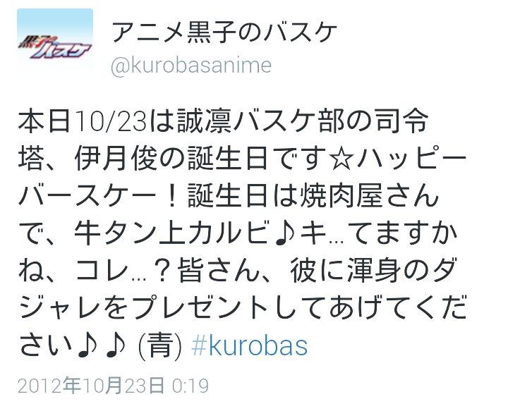 http://twitter.com/965moon_dmmd/status/657211057061019648/photo/1