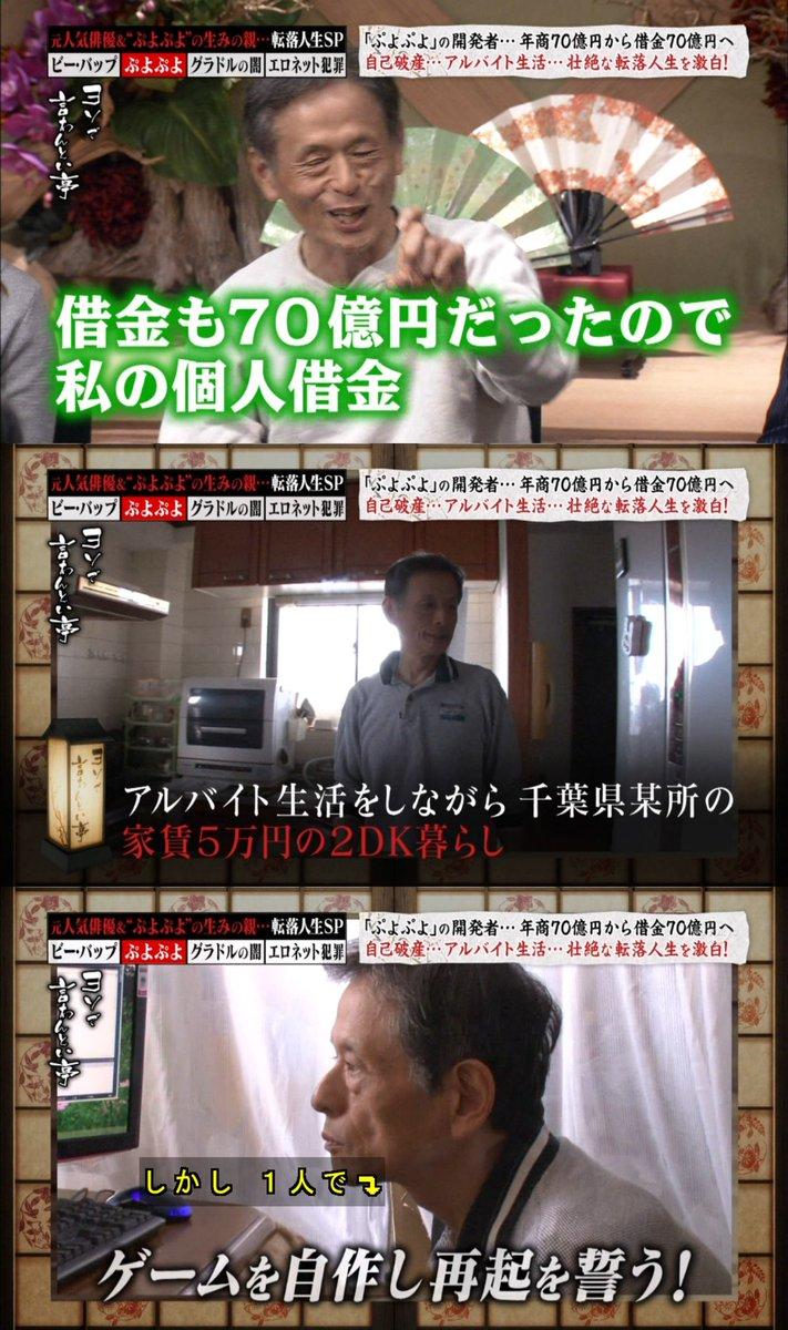 【SEGA】ぷよぷよ総合【COMPILE】->画像>176枚