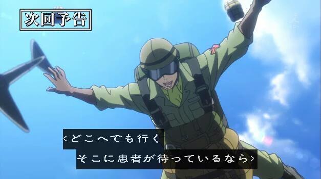 (´・ω・`)ドクターキリコ来たか。何故キリコがああなったか気になるな。 #anime_ybj #TBS #ヤングブラッ