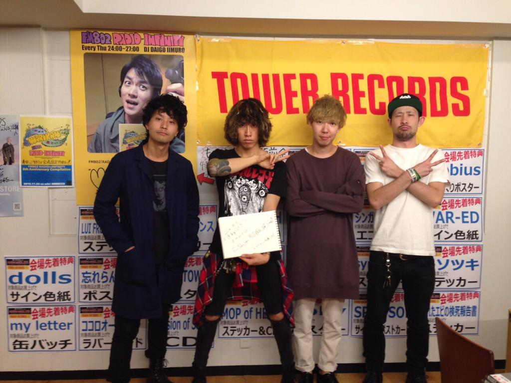 http://twitter.com/TOWER_Namba/status/653091618027761665/photo/1