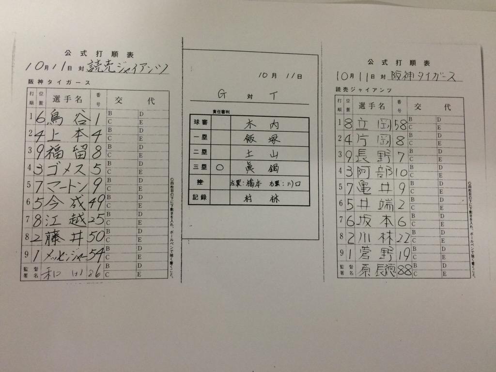 http://twitter.com/Shota2008/status/653061617299533824/photo/1