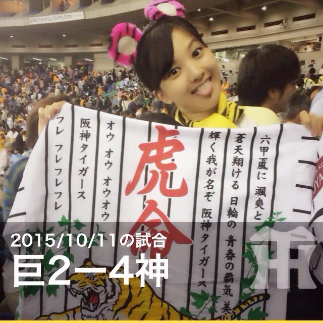 http://twitter.com/hamaguchijunko/status/653154418456551425/photo/1