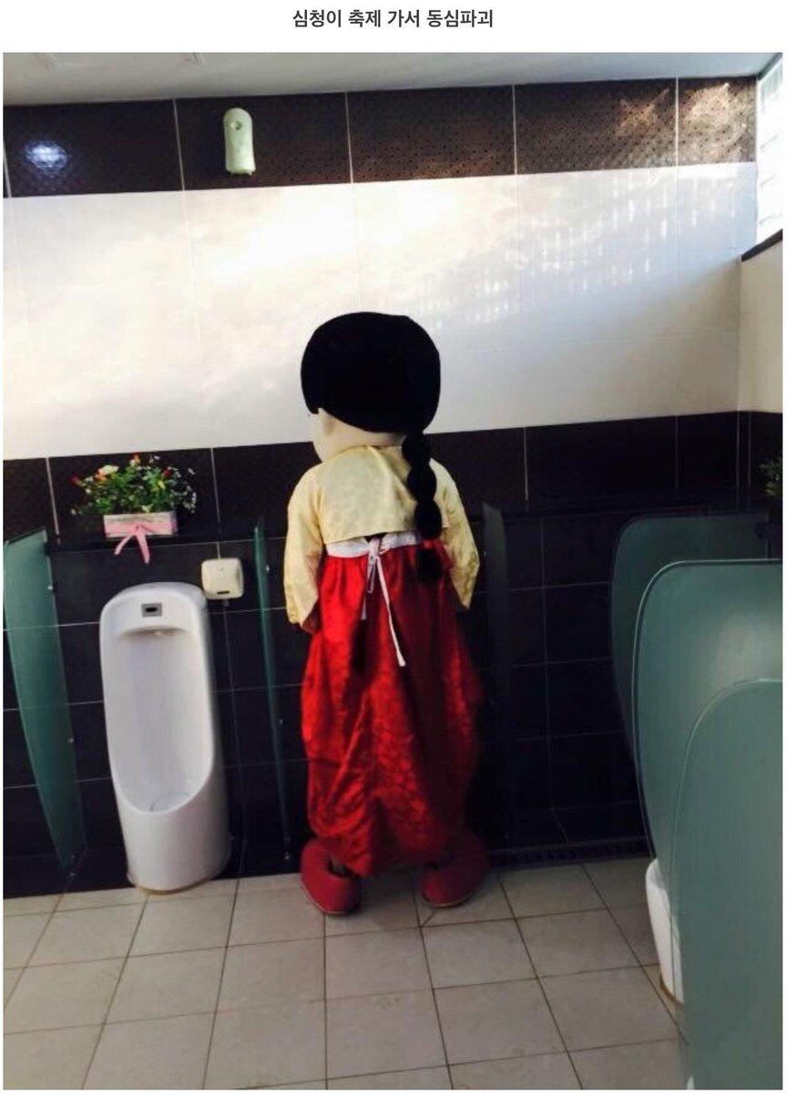 """동심파괴죄?ㅋRT@gimseung: 심청이가 남자였군 http://t.co/2OpasU0djG"""""""