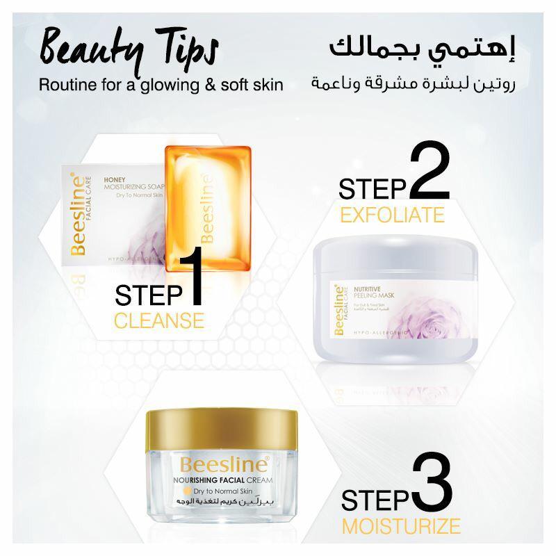 1) Honey Moisturizing Soap  2) Nutritive Peeling Mask  3)Nourishing Facial Day Cream #Beesline #NatureinOurCosmetics http://t.co/wbQtcSsopU