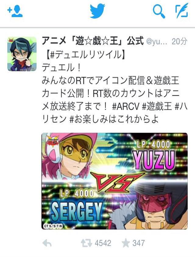 http://twitter.com/yugioh_anime/status/653133449667063808/photo/1