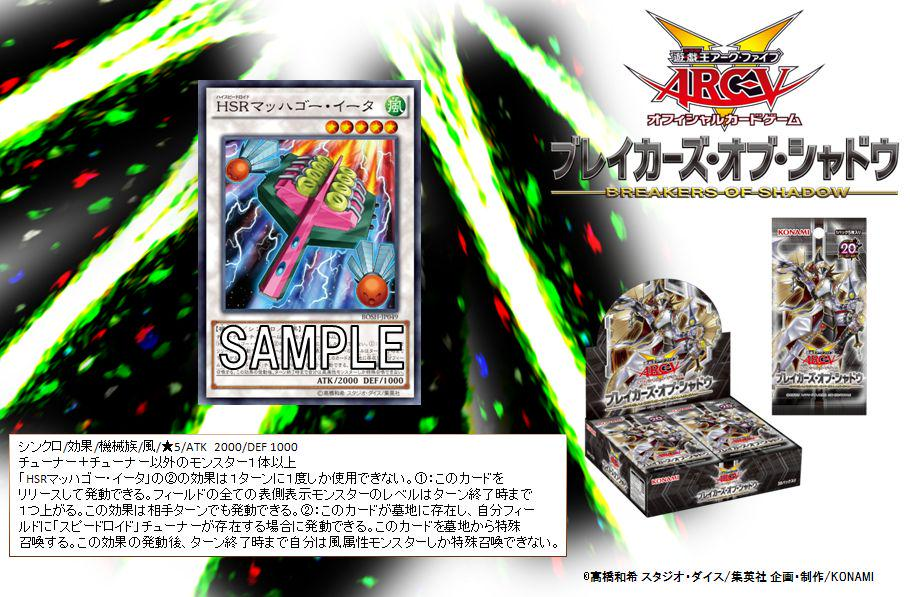 http://twitter.com/YuGiOh_OCG_INFO/status/653133450124263424/photo/1