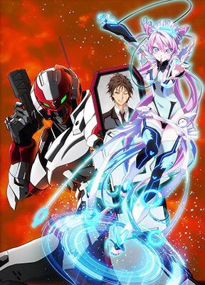 新作オリジナルアニメ「アクティヴレイド -機動強襲室第八係-」2016年1月よりテレビ放送開始決定!!