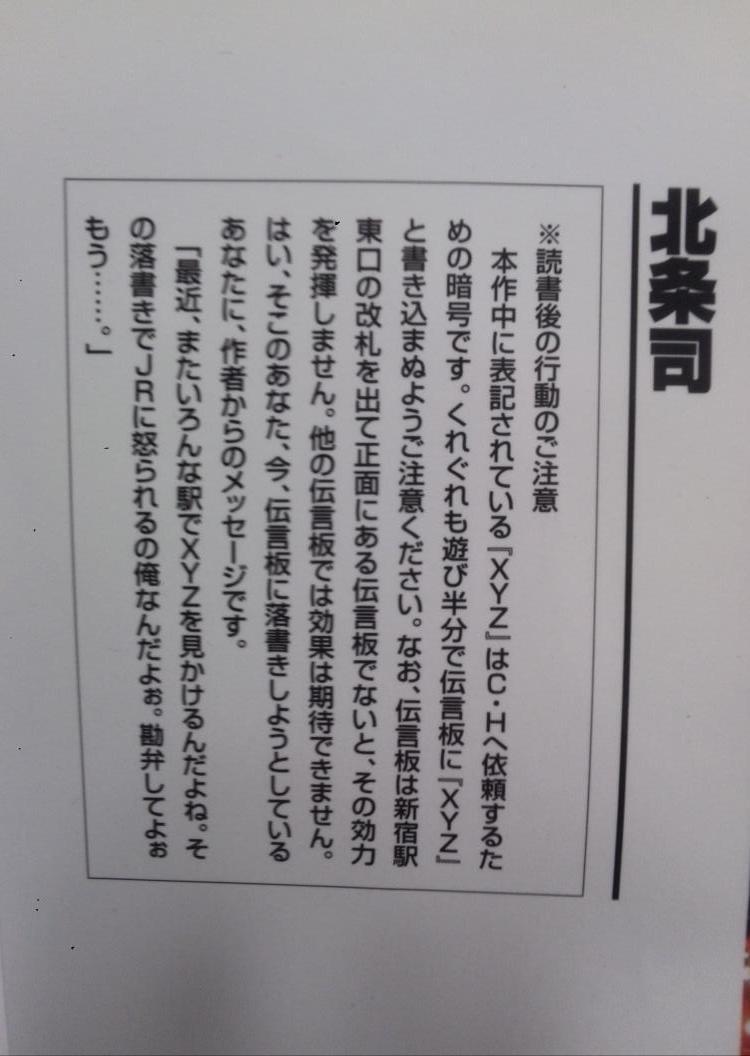 http://twitter.com/it2aka1/status/653212964548276224/photo/1