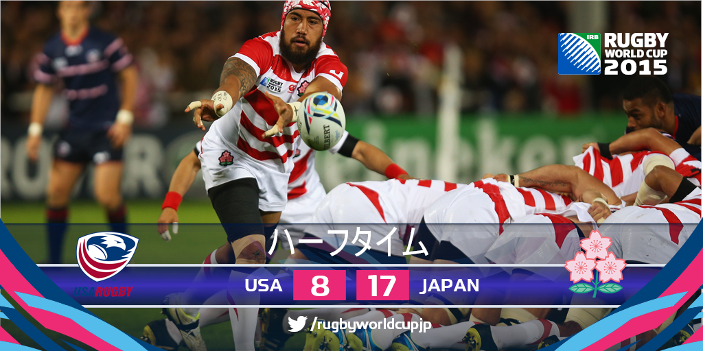 http://twitter.com/rugbyworldcupjp/status/653295871040311296/photo/1