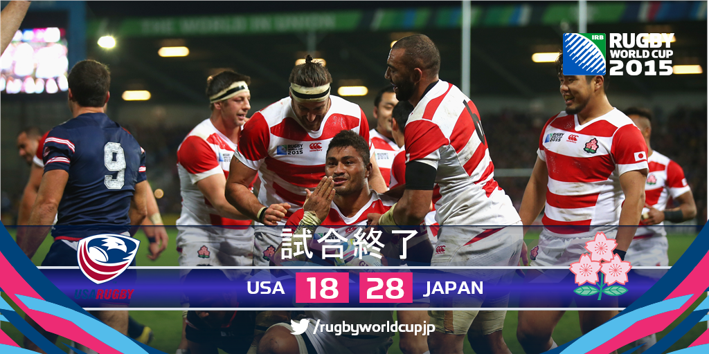 http://twitter.com/rugbyworldcupjp/status/653311085676765188/photo/1