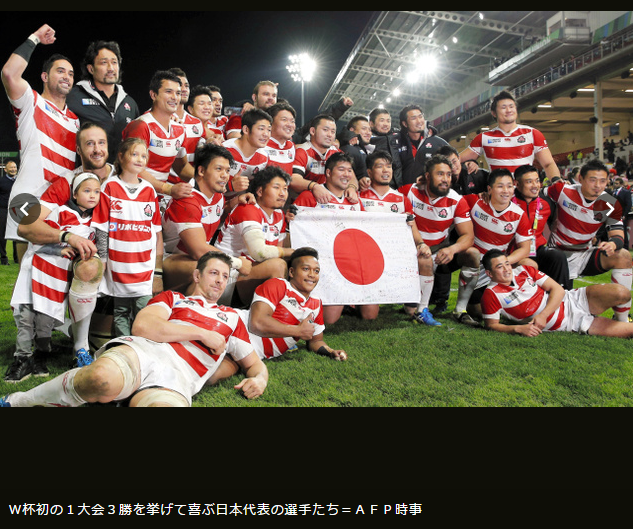 http://twitter.com/asahi_sports/status/653343801365258240/photo/1