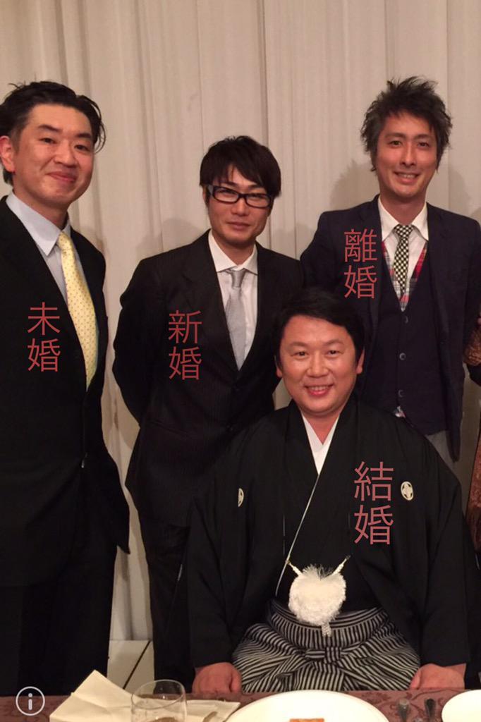 昨日は結婚式でした。  仲良し4人組の人生の縮図。 http://t.co/YBwDxEGHYF