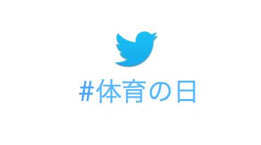 http://twitter.com/TwitterJP/status/653381943900278785/photo/1