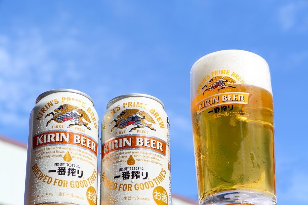 http://twitter.com/Kirin_Brewery/status/653404772553261056/photo/1