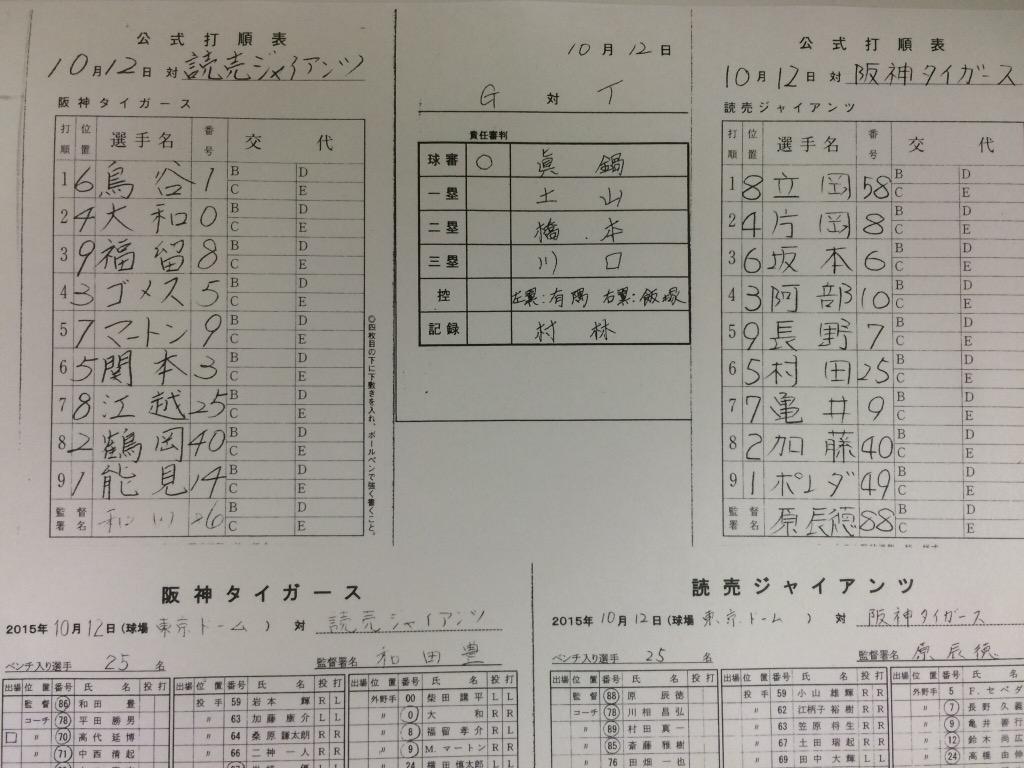 http://twitter.com/Shota2008/status/653423685190062080/photo/1