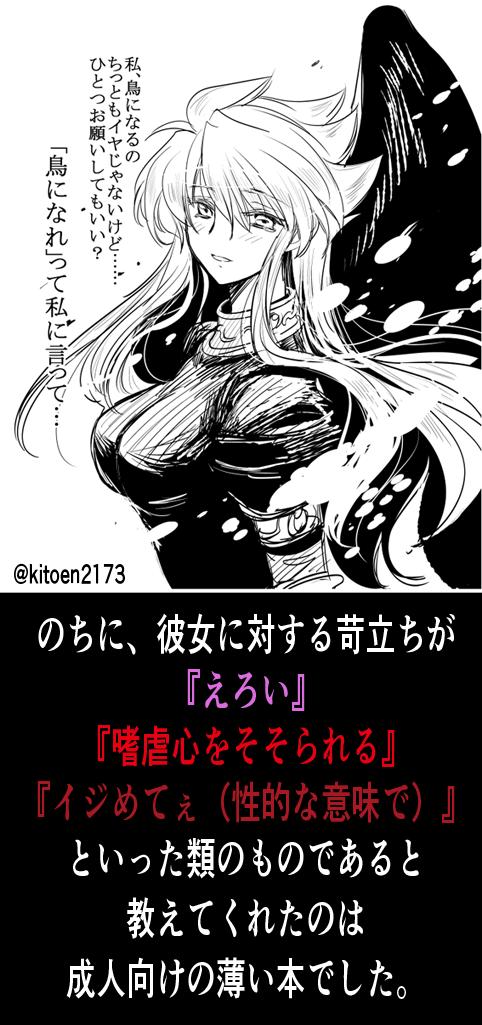 http://twitter.com/kitoen2173/status/653487403898814464/photo/1