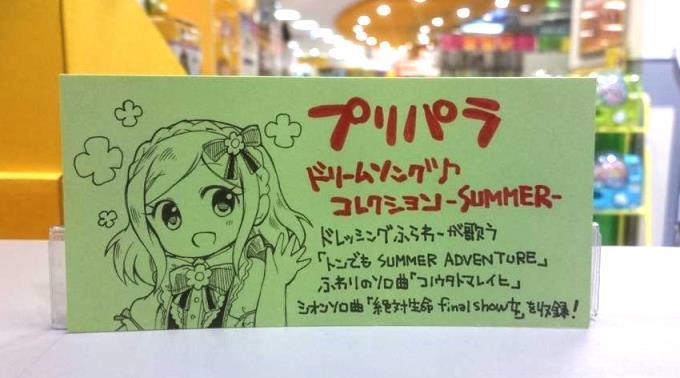 http://twitter.com/TOWER_Shinjuku/status/653531499841503233/photo/1