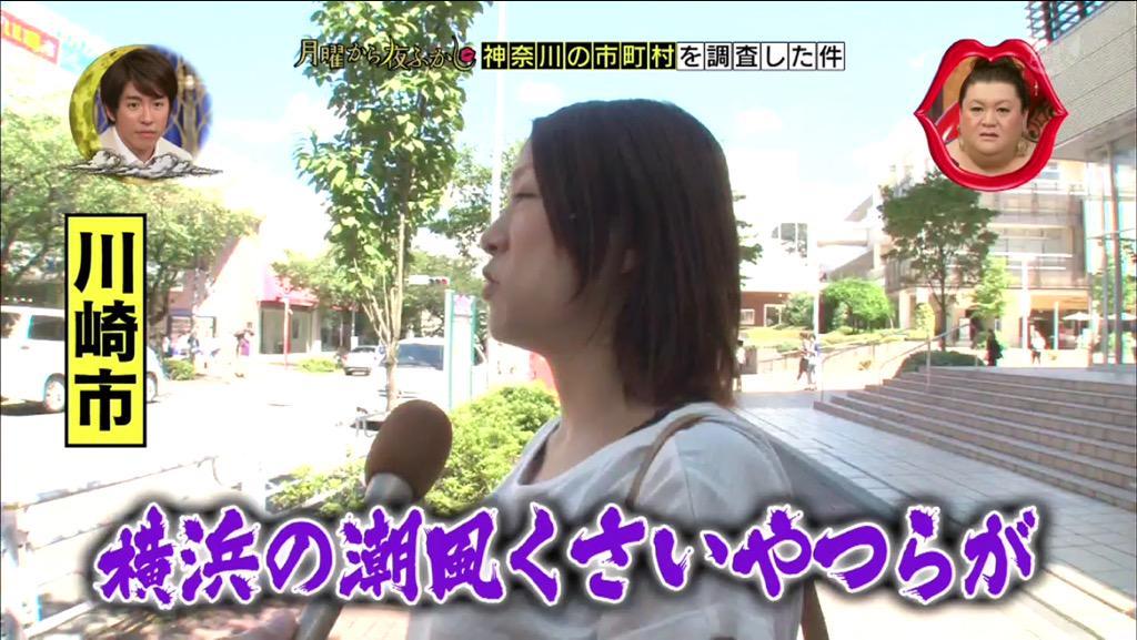 http://twitter.com/yuh24_kn/status/653590149930942464/photo/1