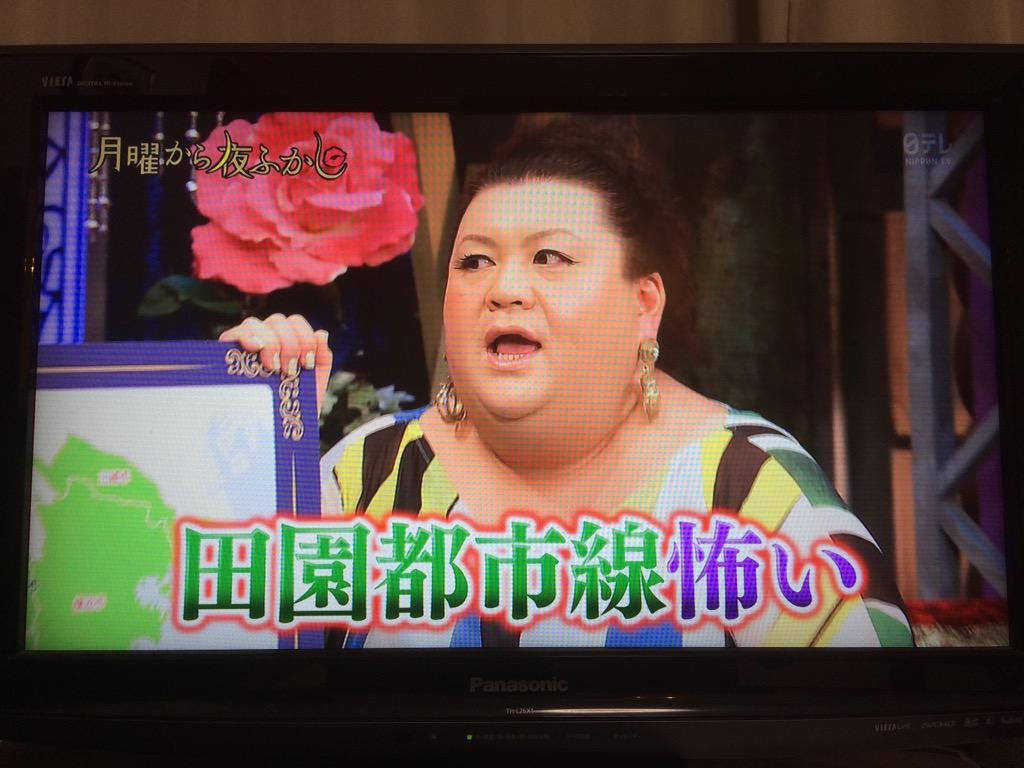 http://twitter.com/PASMOICOCA/status/653593952373702656/photo/1