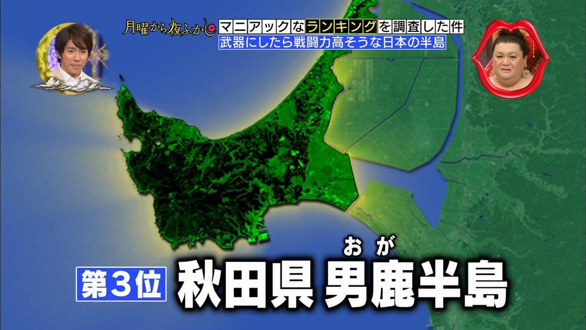 http://twitter.com/kiku283computer/status/653596670467313664/photo/1