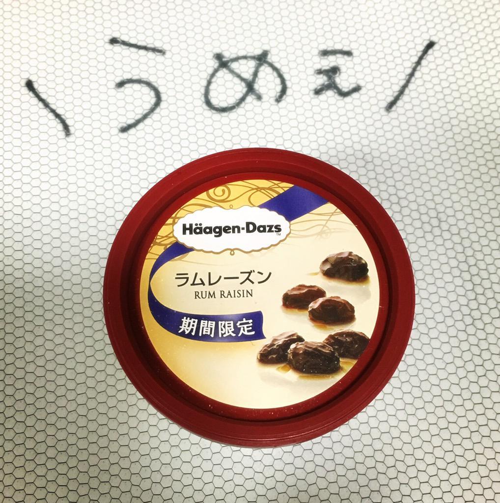 http://twitter.com/_namori_/status/653612621325733888/photo/1