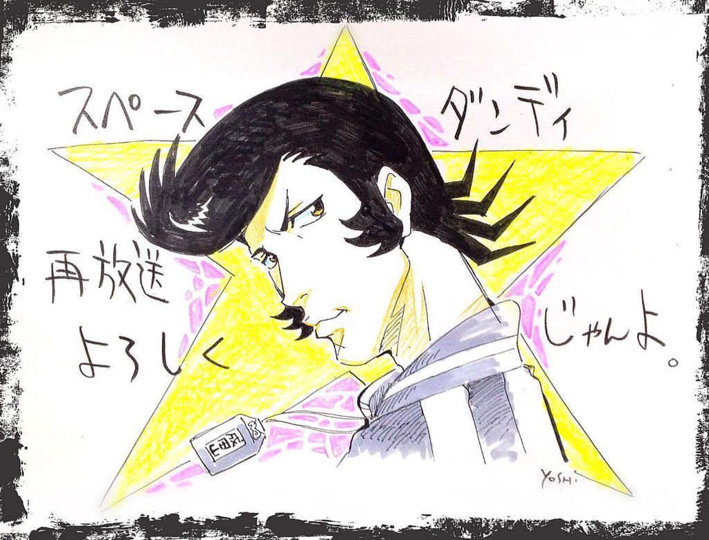TOKYO MXでは本日23時からスペース☆ダンディ人気投票12位パンツVSチョッキ回。新録音次回予告とBlu-rayboxのCMと合わせて、宜しくじゃんよ。 http://t.co/j2iNdIgP8d