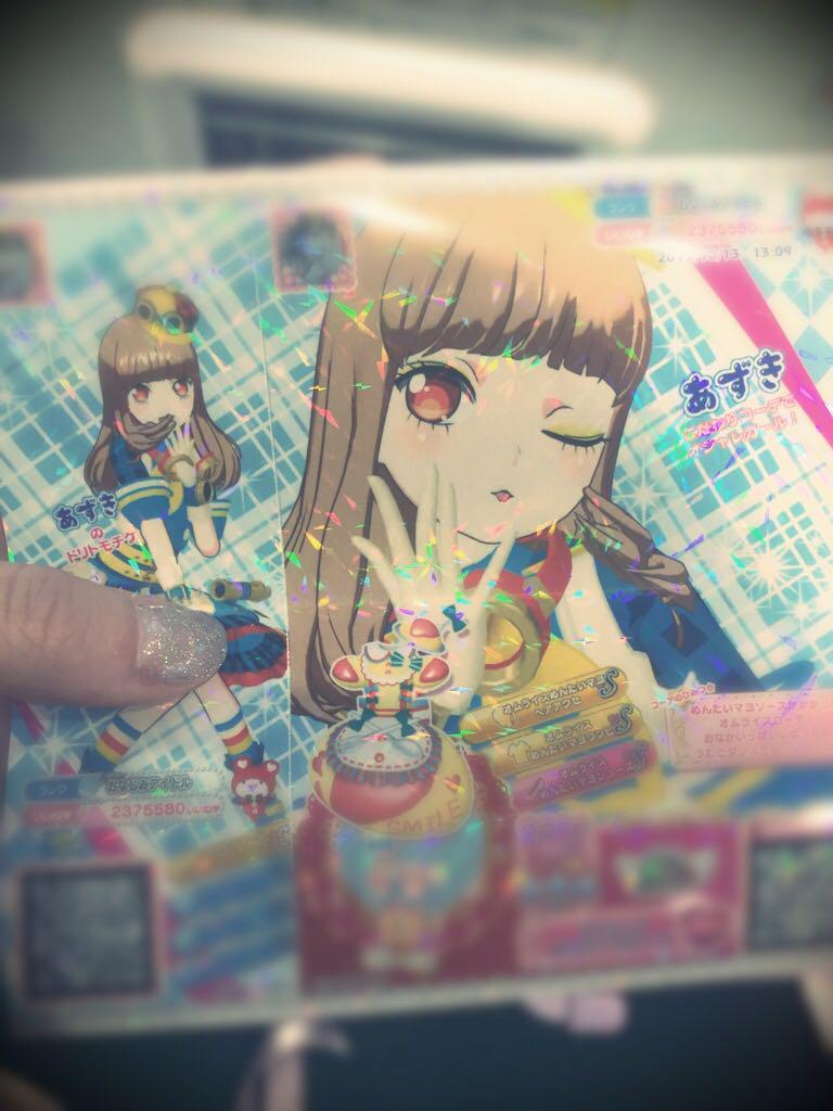 http://twitter.com/iRis_s_azuki/status/653793803132796928/photo/1