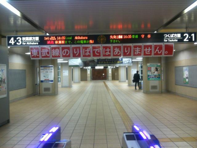 流山おおたかの森駅でいったい何があったんだろう?(笑) http://t.co/3Eq0arekpn