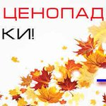 Натяжные потолки в Киеве: http://t.co/5YCW2oCqxv Осенние скидки до 35% Лучшие цены в Кивее #НатяжнойПотолок #Леруа http://t.co/BPWZqsPayM