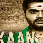 Bad Luck Strikes @iam_str Again: @selvaraghavan 's #Kaan Hits A Roadblock  Read more at: http://t.co/BWqEPWXOmY