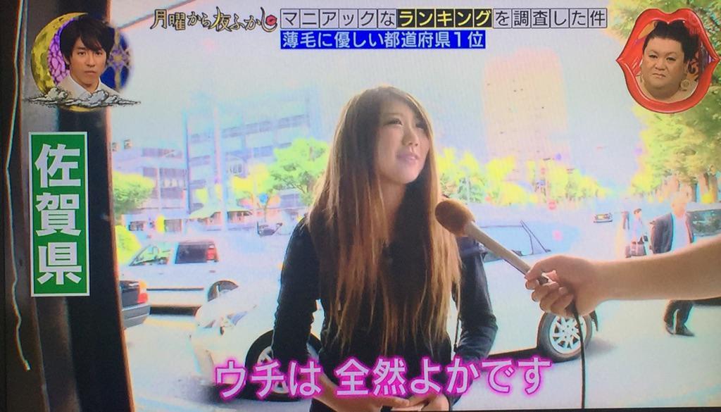 http://twitter.com/sagabokkur/status/653842532242055169/photo/1