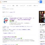 【悲報】 「X JAPAN」で検索すると新曲リリースのニュースを差し置いてドラえもんが表示される。(ほんとすいません) http://t.co/9cVHHs7roy