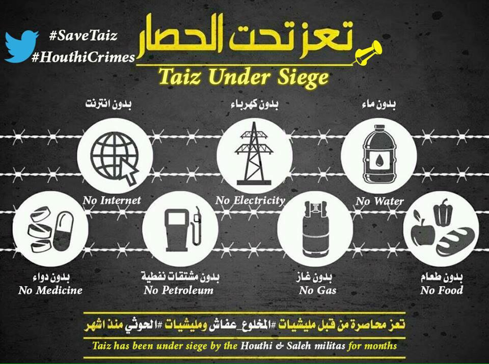 #Taiz is still under all this siege #SaveTaiz #HouthiCrimes http://t.co/w2oZ7VsqGP