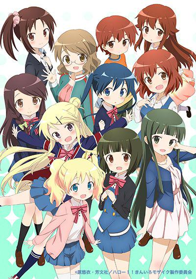 http://twitter.com/sazankuwata/status/653914269180805120/photo/1