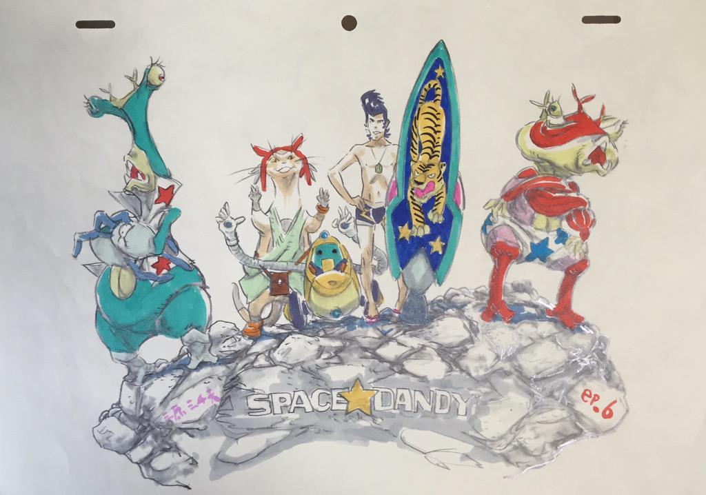 スペースダンディ セレクション再放送「パンツとチョッキの戦争じゃんよ」ご視聴ありがとうございまししたー☆宇宙市民の皆さん