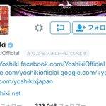 【これは現実】 勇気を出してYOSHIKIさんに感謝のリプライを送ってみたら、もっと大変なことになってた。(´・ω・) http://t.co/Wj2nrqmM20