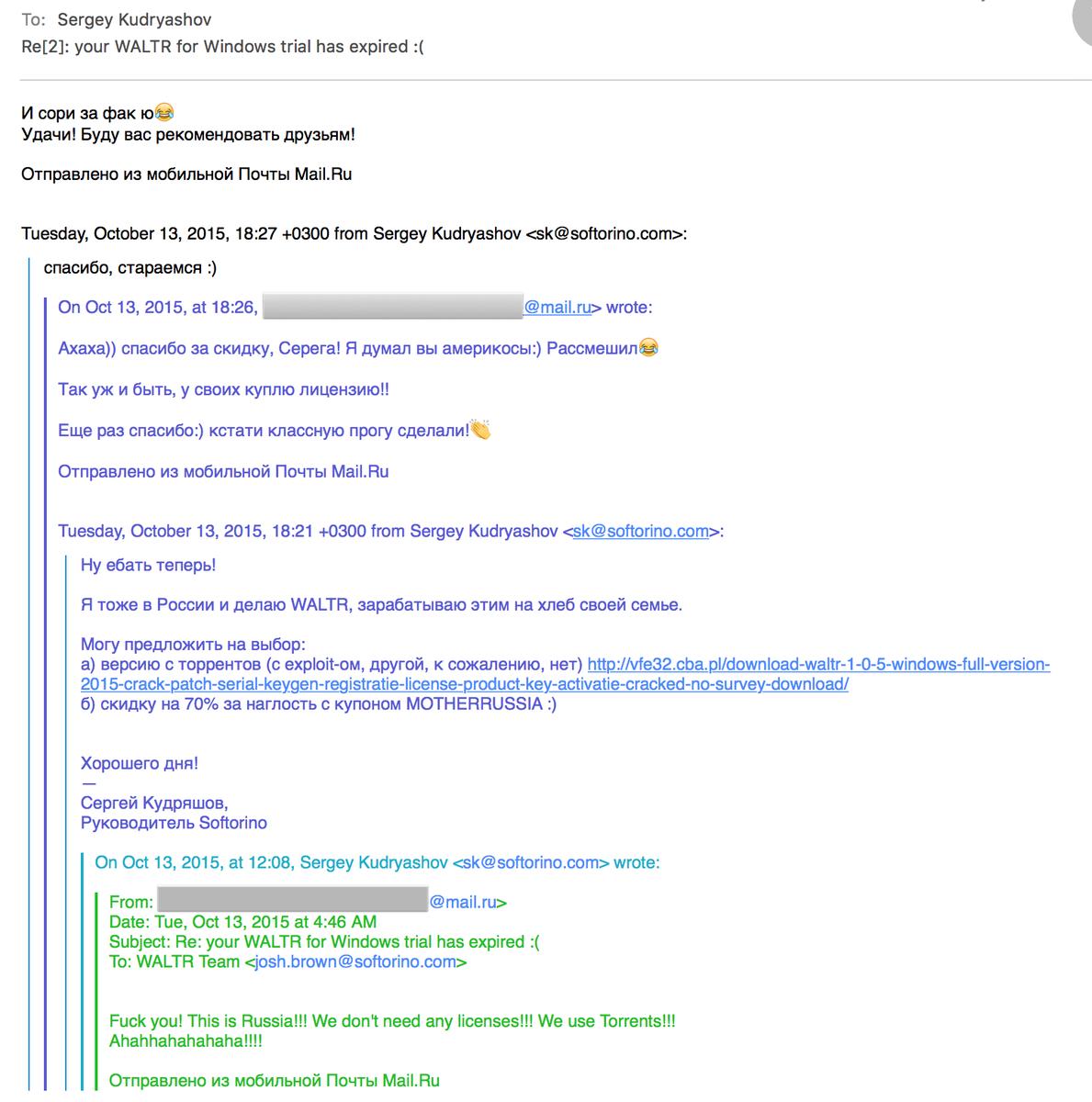 Главное общаться с пользователями на их языке :) #нампишут #motherrussia http://t.co/TC277ugRmI