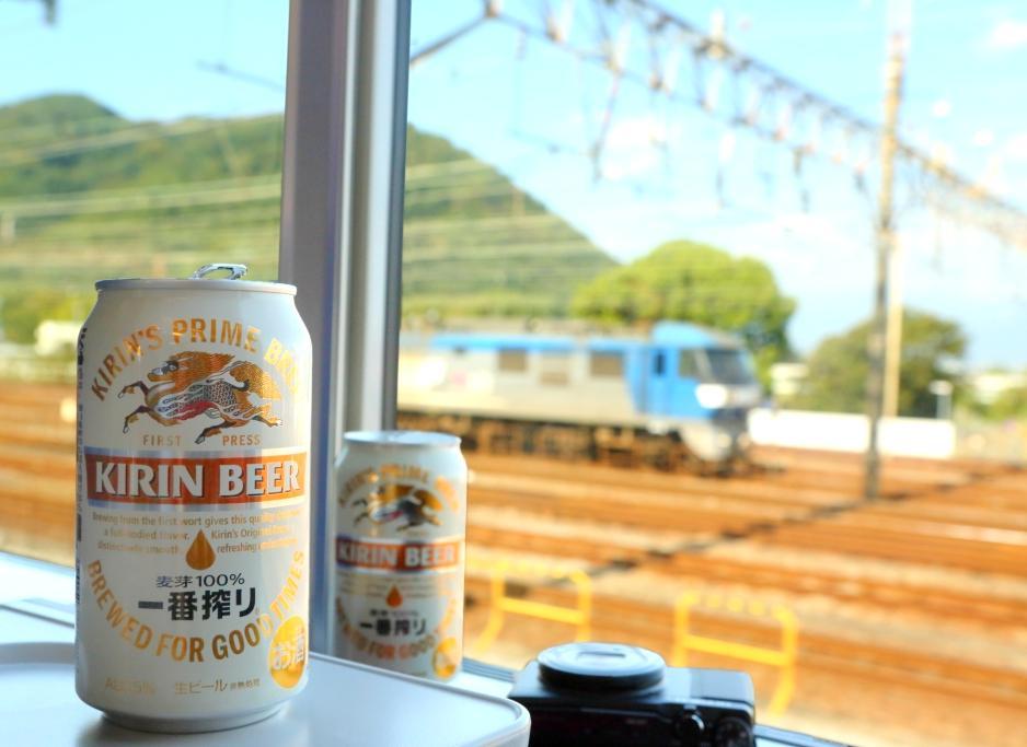 http://twitter.com/Kirin_Brewery/status/654099344694509569/photo/1
