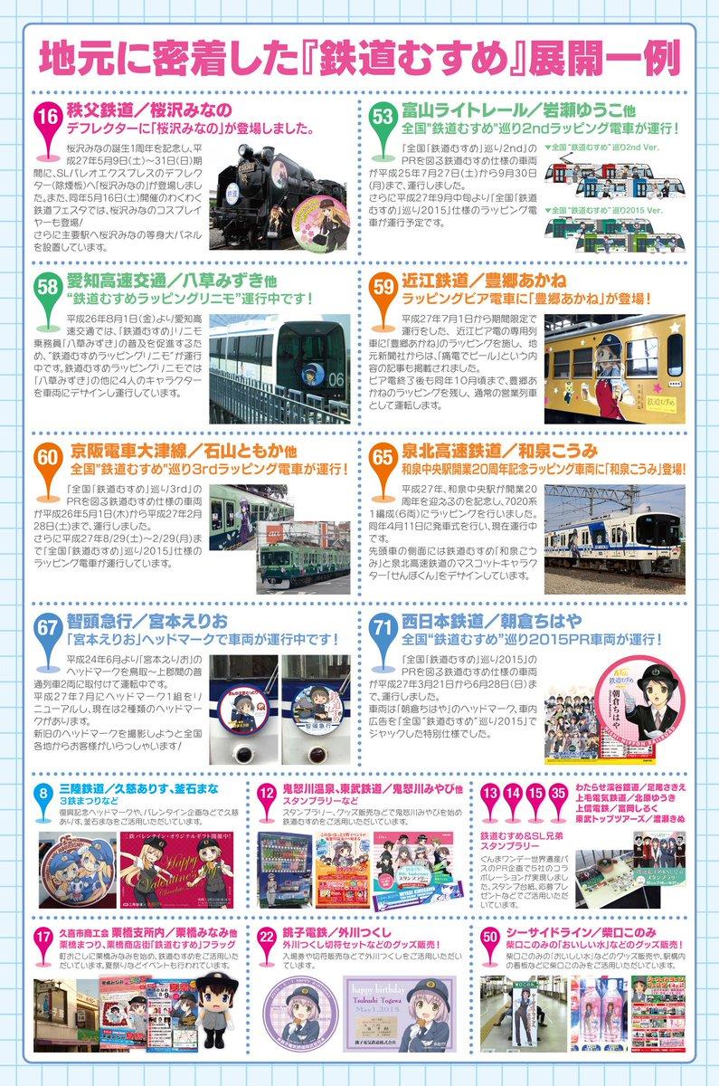 http://twitter.com/tateishi_ayame/status/654124035857448960/photo/1